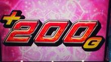 札幌回胴式遊戯専門学校-北の零年ブログ--+200G