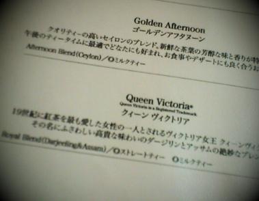 MAKE UP ARTIST CUPRRY 野津礼奈オフィシャルブログ-DSC_2010_???????.png