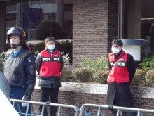 警視庁公安部ni不当な強制捜査2...