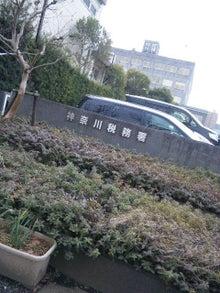 【シルバーアクセサリー】 横浜・六角橋 : きらり屋・レジェンド    のブログ-120228_133301.jpg