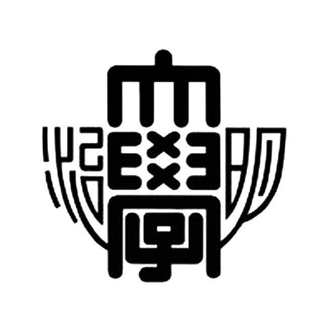 【東京都】老人保健施設一覧|LIFULL介護( …