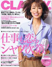 $CoCoFiore~Yuki's Blog~表参道&三軒茶屋のプリザーブドフラワーレッスンサロン