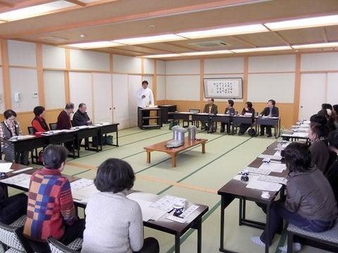 やつお食談議のブログ-吉田屋_会場
