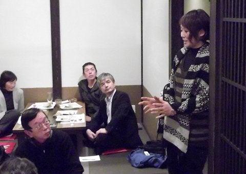 やつお食談議のブログ-山元食道_ゲスト