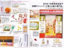 話題の化粧品・細胞再生型美容液シリーズ『2428』公式ブログ