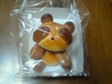 ミニシェルティ・シオンのブログ-2012022821100000.jpg