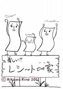 """$藍川りのの""""りのんタウン☆ハイパー"""""""