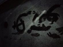 岡山バンザイ~親不孝ブルース~-CA3H0106.jpg
