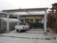 完成農機車庫