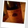 オーガニックワインの画像