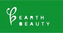 $女子力Upを図りたい貴女に安心安全快適な技術を提供する ~Earth Beauty~のブログ