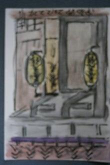 画家さんのブログ-養老館(さかさまを逆より見てください)
