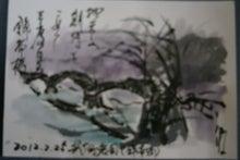 画家さんのブログ-錦帯橋