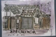 画家さんのブログ-木戸孝允の生家
