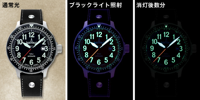 $蛍光灯式・ネオン管式・水銀灯式・LED-蓄光時計