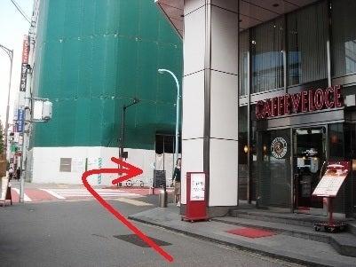 渋谷から6分・青山通りのプライベートネイルサロンAllume(アリューム)