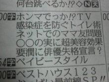尾木直樹オフィシャルブログ「オギ☆ブロ」Powered by Ameba-2012022920530000.jpg