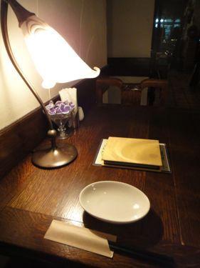 横浜発 驢馬人の美食な日々-zorro02