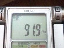 120229体重