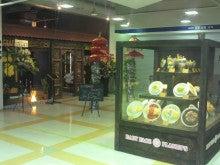 TAKAの気ままな日常ブログ-2012022918340000.jpg