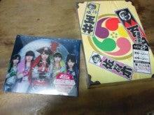 ももいろクローバーZ 百田夏菜子 オフィシャルブログ 「でこちゃん日記」 Powered by Ameba-DSC_2856.jpg