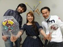 平原綾香オフィシャルブログ A-ya BLOG ! Powered by Ameba-DSC08546.jpg