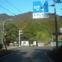 轟の滝(徳島県海陽町…