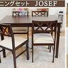 """ダイニングセット""""JOSEF"""" の画像"""