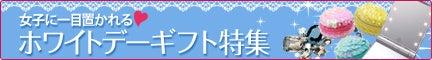 ◆くぼまりブログ◆