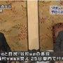 野田首相と谷垣総裁 …