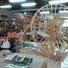 宮古織り体験工房の画像
