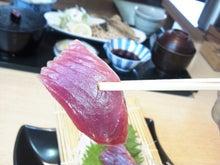 yurariのブログ-日戻りかつおの刺身