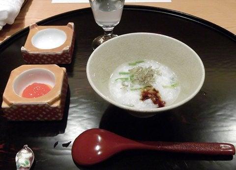 やつお食談議のブログ-綿宇_お粥(先付け)