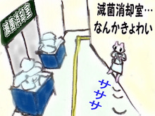 $奥様はねこ ~団地妻猫とダーリン絵日記~-秘書1-6