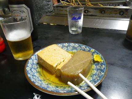 $パタリロ編集局