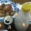 男の料理だぜー(〃´・ω)ノの画像
