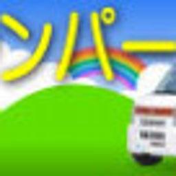 軽キャンパーファンに捧ぐ 軽キャン◎得情報-軽キャンパー.comのホームページへ