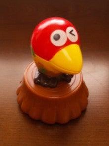 あくびちゃんがおもちゃのかんづめをgetするまでチョコボールを食べ続けるブログ-120302_0812~01.jpg