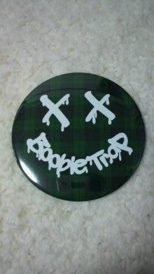 Boobie Trap Goods!!!-2012022607470000.jpg