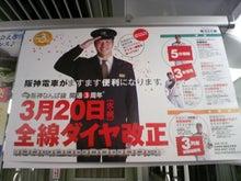 酔扇鉄道-TS3E2181.JPG