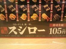 キャンディー社長のブログ-P1000636.jpg