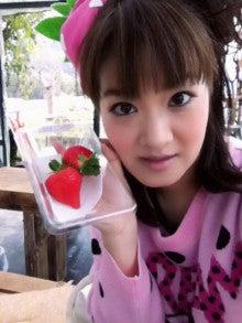 いちご姫 オフィシャルブログ 「いちご会議は15時から」 Powered by Ameba-__~07.JPG
