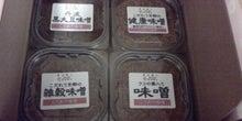 沖縄・愛でいっぱいの地球-DSC_0001.JPG