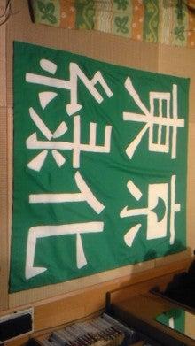 緑のページ