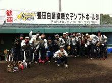 $内藤恵美オフィシャルブログ 「Life is good」Powered by Ameba-IMG_5231.jpg