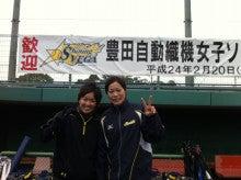 $内藤恵美オフィシャルブログ 「Life is good」Powered by Ameba-IMG_4337.jpg