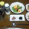 お野菜だらけの晩御飯よ-(〃´・ω)ノの画像