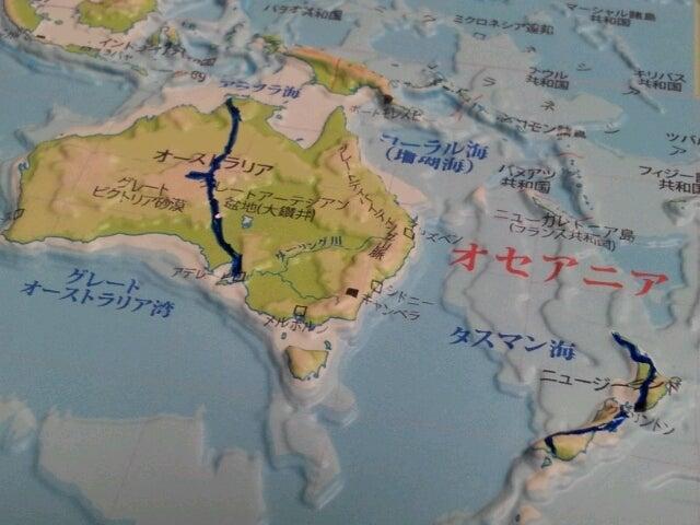 歩き人ふみの徒歩世界旅行 日本・台湾編-オセアニア