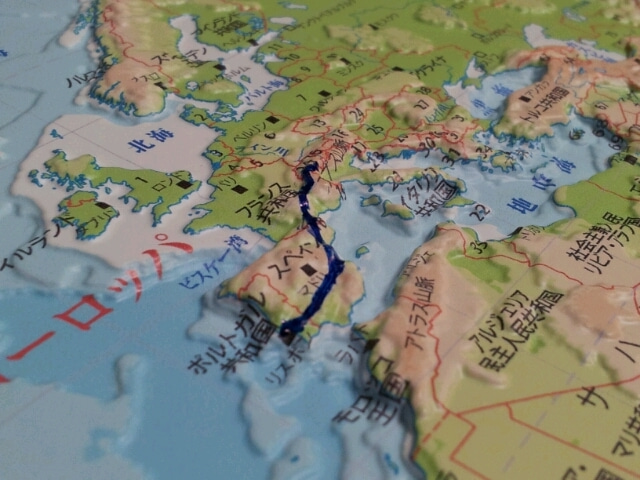 歩き人ふみの徒歩世界旅行 日本・台湾編-ヨーロッパ