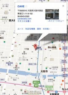 大阪,堀江で働く,セレクトショップCAVEマネージャーBLOG|Thom browne,Balmain homme,正規取扱店,公式通販